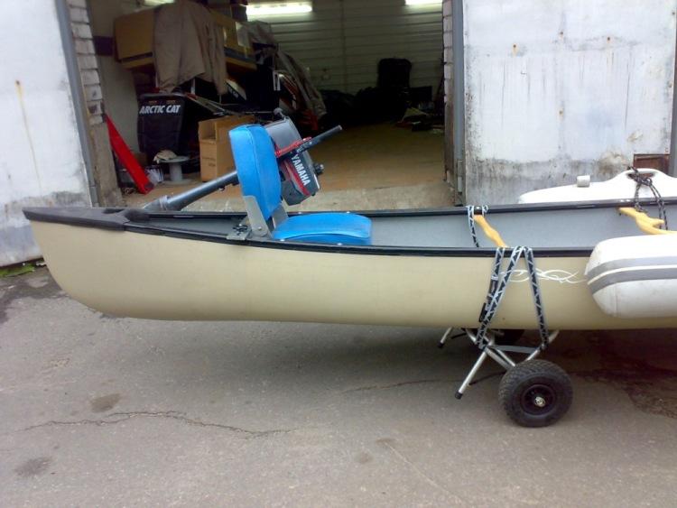 средство для перевозки лодки