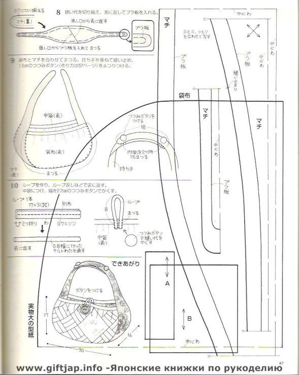 полосатый топ спицами. вязание сумки крючком схемы.
