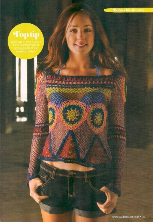 Пуловер в стиле БОХО.Крючок.