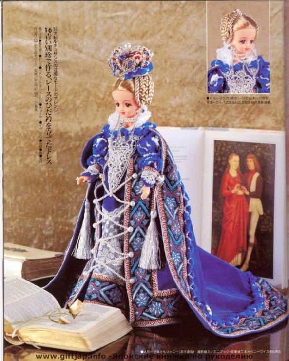 Исторические платья для кукол с выкройками. . Часть 1. Прочитать целиком.