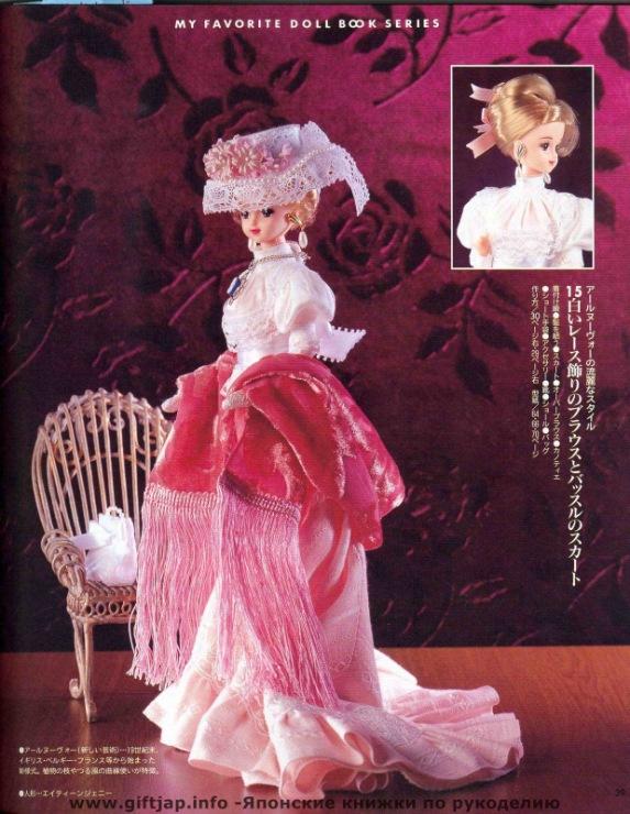 Японская книга с выкройками. Исторические платья для кукол с выкройками.