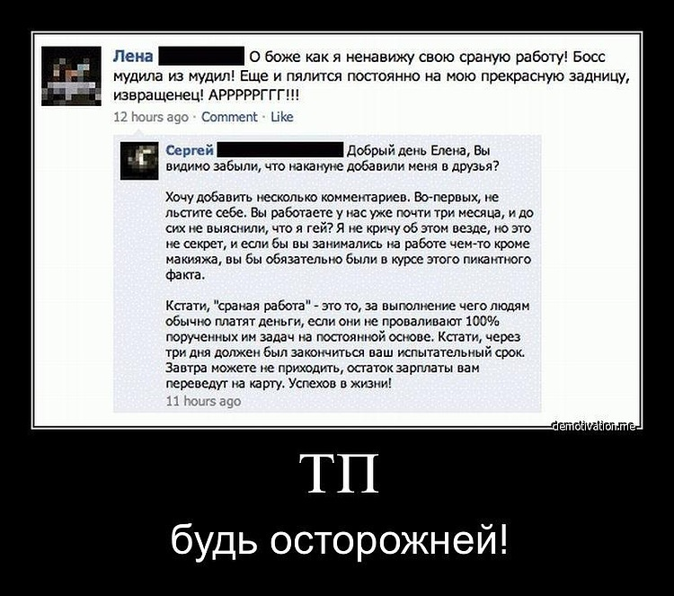 http://data16.gallery.ru/albums/gallery/199778-a113b-46432949-m750x740-u9e004.jpg