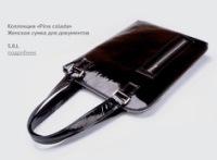 Женская сумка для документов асимметричной формы из коллекции...