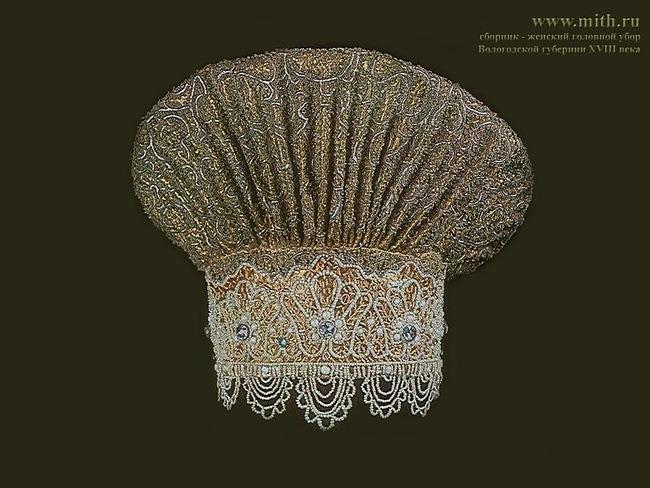 Gallery.ru / Фото #31 - Головные уборы и народные костюмы - Markara.