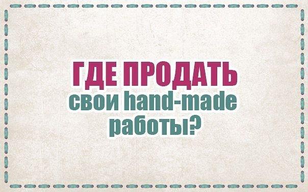 http://data16.gallery.ru/albums/gallery/302246-7dc54-85551384-m750x740-uc0e6a.jpg