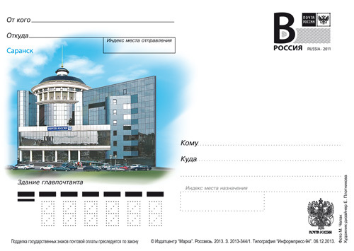 http://data16.gallery.ru/albums/gallery/358560-862f3-94626204-m549x500-u00fbb.jpg