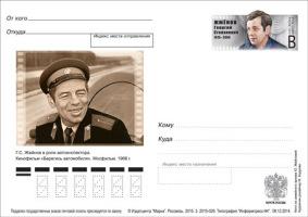 http://data16.gallery.ru/albums/gallery/358560-90311-85523567-h200-u5ccdb.jpg