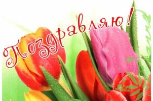 http://data16.gallery.ru/albums/gallery/358560-b7ede-85549968-h200-u391f6.jpg
