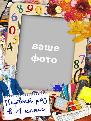 http://data16.gallery.ru/albums/gallery/52025--47061699-400-u87509.jpg