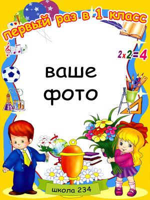 http://data16.gallery.ru/albums/gallery/52025--47246878-400-u11297.jpg