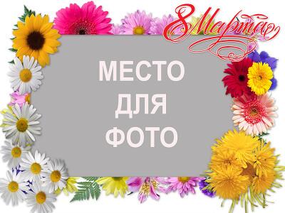 http://data16.gallery.ru/albums/gallery/52025-5cf29-53600885-400-uba472.jpg