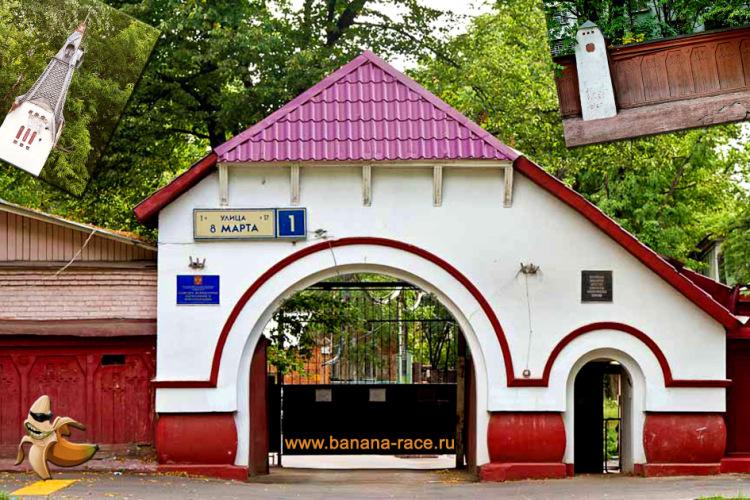 Психиатрические больницы москвы