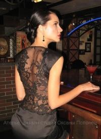 Вечерние платья Jovani: купить недорогое платье 2012 в Москве.