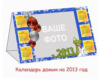 http://data16.gallery.ru/albums/gallery/52025-17925-61424102-400-ud9bc0.jpg